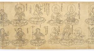 Iconographic Drawings of the Deities of the Womb World Mandala (J., Taizō Zuzō), Scroll 2_11