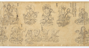 Iconographic Drawings of the Deities of the Womb World Mandala (J., Taizō Zuzō), Scroll 2_12