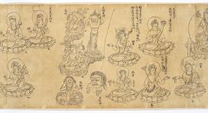 Iconographic Drawings of the Deities of the Womb World Mandala (J., Taizō Zuzō), Scroll 2_13