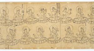 Iconographic Drawings of the Deities of the Womb World Mandala (J., Taizō Zuzō), Scroll 2_14