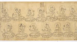 Iconographic Drawings of the Deities of the Womb World Mandala (J., Taizō Zuzō), Scroll 2_15