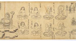 Iconographic Drawings of the Deities of the Womb World Mandala (J., Taizō Zuzō), Scroll 2_17