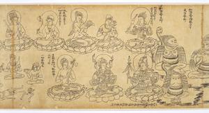 Iconographic Drawings of the Deities of the Womb World Mandala (J., Taizō Zuzō), Scroll 2_18