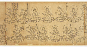 Iconographic Drawings of the Deities of the Womb World Mandala (J., Taizō Zuzō), Scroll 2_19