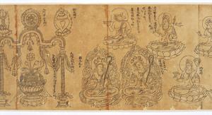 Iconographic Drawings of the Deities of the Womb World Mandala (J., Taizō Zuzō), Scroll 2_20