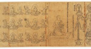 Iconographic Drawings of the Deities of the Womb World Mandala (J., Taizō Zuzō), Scroll 2_21