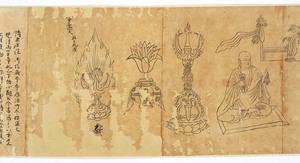 Iconographic Drawings of the Deities of the Womb World Mandala (J., Taizō Zuzō), Scroll 2_24