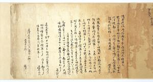 Iconographic Drawings of the Deities of the Womb World Mandala (J., Taizō Zuzō), Scroll 2_25