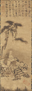 Portrait of the Priest Daidō Ichii