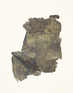 Bronze plate sutra (Excavated from sutra mound at Kimpu-sen, Nara)_1