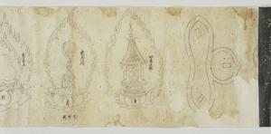 Iconographic Drawings of Symbols of Buddhist Deities (J., Samayagyō Zuzō)