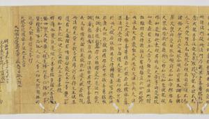 Daihannya-kyō (Mahāprajñāpāramitā sūtra), Vol.600_1