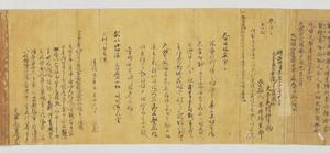 Daihannya-kyō (Mahāprajñāpāramitā sūtra), Vol.600_2