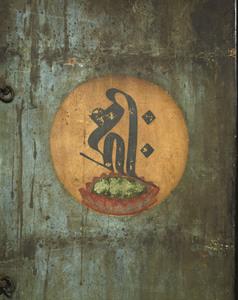 Feretory for Daihannya (Mahā prajñā) sūtras_13