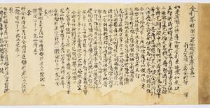 Kongōburōkakuissaiyugayugi-kyō