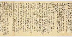 Kongōburōkakuissaiyugayugi-kyō_2