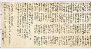 Kongōburōkakuissaiyugayugi-kyō_1