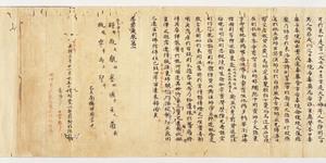 Shittanzō, Vol.1_1