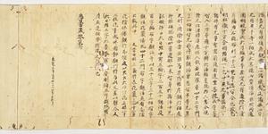 Shittanzō, Vol.6_1