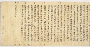 Shittanzō, Vol.7_1