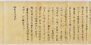 Yuiseki Kōshiki_1