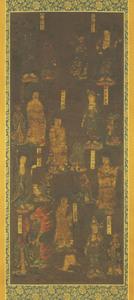 Ten Buddhist Deities and Ten Kings of the Underworld