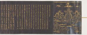 Hoke-kyō (Saddharma-puṇḍarīka sūtra), Vol.2