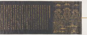 Hoke-kyō (Saddharma-puṇḍarīka sūtra), Vol.3