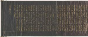Hoke-kyō (Saddharma-puṇḍarīka sūtra), Vol.3_1