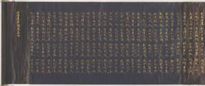 Hoke-kyō (Saddharma-puṇḍarīka sūtra), Vol.4_2