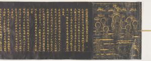Hoke-kyō (Saddharma-puṇḍarīka sūtra), Vol.8