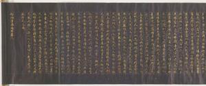 Hoke-kyō (Saddharma-puṇḍarīka sūtra), Vol.8_3