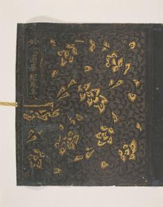 Hoke-kyō (Saddharma-puṇḍarīka sūtra), Vol.8_1