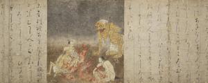 地獄草紙_4