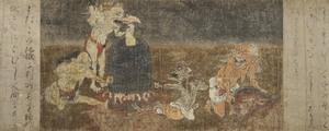 Tales of the Buddhist Hells (J., Jigoku Zōshi)