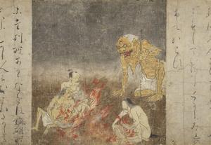 地獄草紙_12