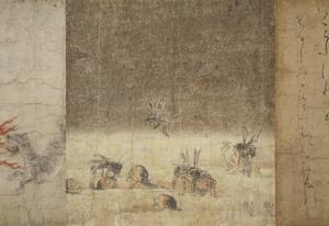 地獄草紙_14