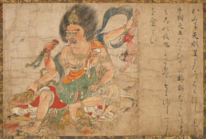 Tenkeisei, God of Heavenly Punishment, Extermination of Evil (J., Hekija-e)