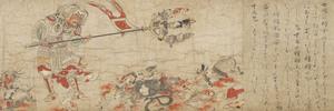 Sendan Kendatsuba (Cadana Gandharva), Extermination of Evil (J., Hekija-e)