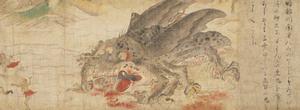 Shinchū, The Divine Insect, Extermination of Evil (J., Hekija-e)