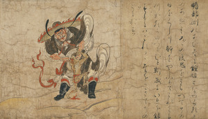 Shōki, The Demon Queller (Zhongkuei), Extermination of Evil (J., Hekija-e)