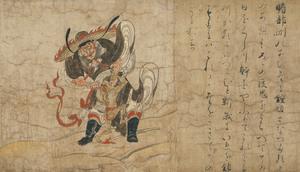Shōki, The Demon Queller (Zhongkuei), Extermination of Evil (J., Hekija-e)