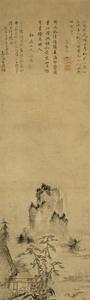Hue of the Water, Light on the Peaks (J., Suishoku Rankō Zu)