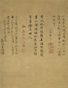 山水図(水色巒光図)_1