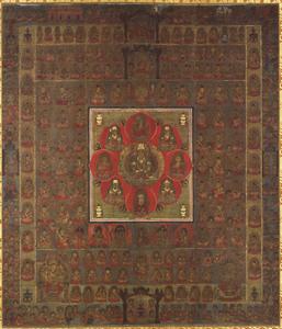 Mandalas of the Two Worlds (Ryōkai Mandara); Sword with the Dragon Kurikara (Kulika Nāgarāja) and Two Child Acolytes