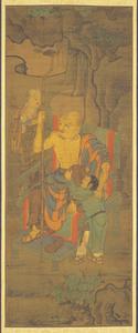 Eleventh Rakan, one of Sixteen Rakan (Arhats)