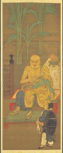 Thirteenth Rakan, one of Sixteen Rakan (Arhats)