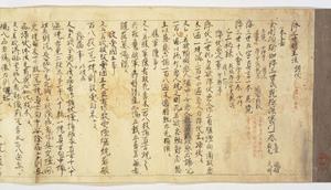 Iconographic Drawings, Kakuzenshō (Notes by Kakuzen), Ritual of Gōsanze Myōō (Trailokyavijaya) Section