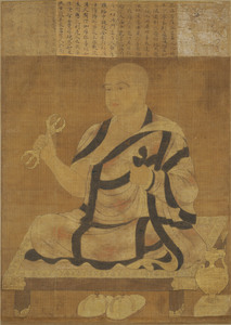 Eight Patriarchs of the Shingon Sect of Buddhism, Nāgārjuna