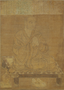 Eight Patriarchs of the Shingon Sect of Buddhism, Amoghavajra